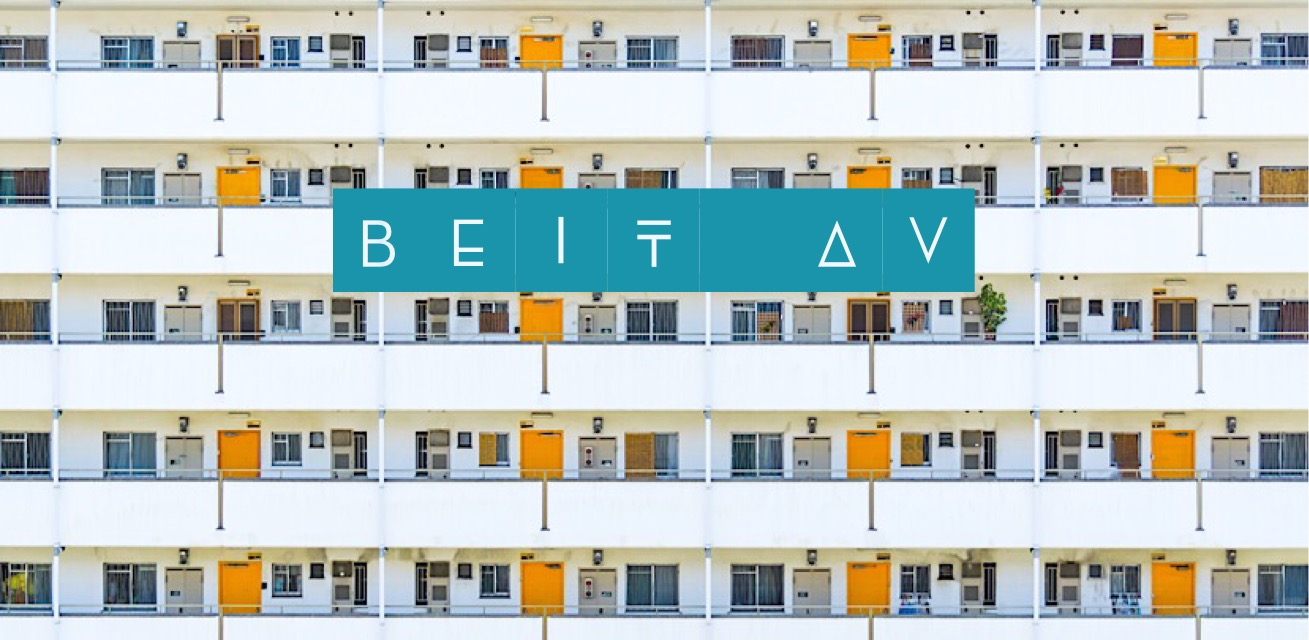 Image for Upload - Beit Av
